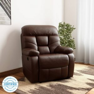 Janus Leatherette Manual Swivel & Rocker Recliner