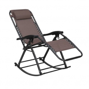 Yarra Brown Metal Outdoor Rocking Chair