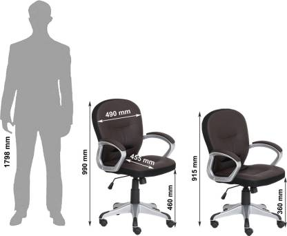 Alban Leatherette Office Arm Chair