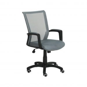 Boine Synthetic Office Arm Chair